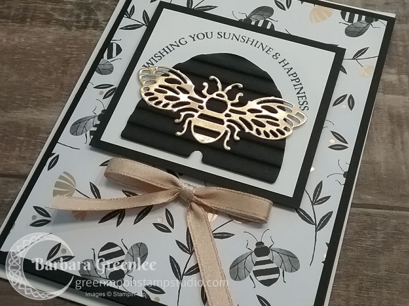 To go with the awesome bee images and sayings in this Honey Bee stamp set, there are Detailed Bee dies too and a package of Golden Honey specialty designer series paper available as a Sale-a-bration free item (when you spend $50).
